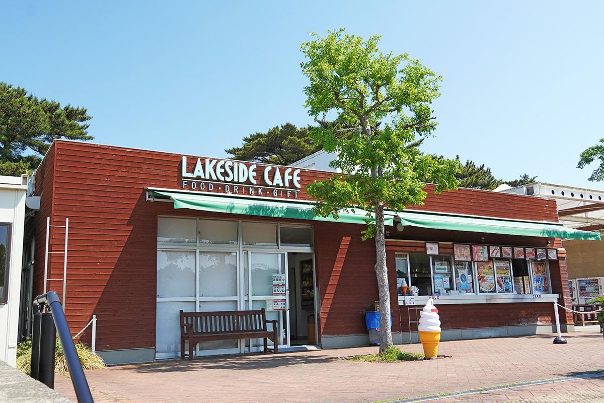 レイクサイドカフェ