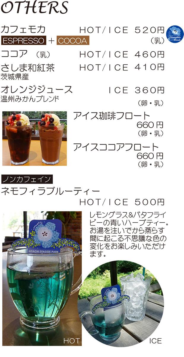 """記念の森レストハウスメニュー"""""""